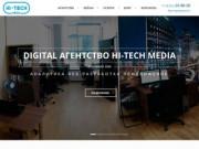 """""""Hi-tech Media"""" - создание и продвижение сайтов."""