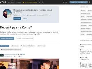 Блог Станислава Бердяева (Россия, Московская область, Москва)