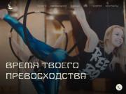 Студия Над Дождём в Санкт-Петербурге проводит занятия pol dance, воздушной гимнастики, занятия зумбой, а также уроки королевской йоги, растяжка и пр. Также предоставляем в аренду танцевальный зал. (Россия, Ленинградская область, Санкт-Петербург)