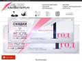 Продажа насосного, котельного и климатического оборудования (Россия, Ростовская область, Ростов-на-Дону)