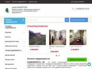 Недвижимость РФ - База объектов недвижимости