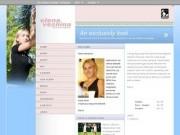 The offіcіal websіte of the tennіs-queen Elena Vesnіna (Елена Веснина)