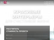 Дизайн студия Малина-ПРО оказывает услуги по Дизайну (Россия, Свердловская область, Екатеринбург)