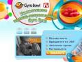 «Gyrobowl» - тарелка непроливайка