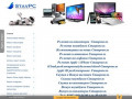 Диагностика и ремонт компьютеров,ноутбуков,планшетов в Ставрополе. (Россия, Ставропольский край, Ставрополь)