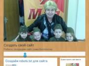 Управление многоквартирными домами (Россия, Краснодарский край, Сочи)