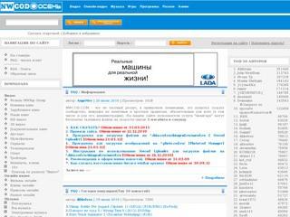 Сайт пользователей услуги