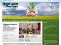 """Www.ecolipetsk.ru - Официальный сайт ЗАО """"ЭкоПром-Липецк"""""""