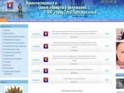 Gusadmin.ru