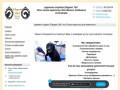 Зоосалон для собак и кошек (Россия, Тверская область, Тверь)