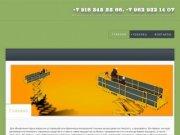 Техстрой-Д - Строительная техника аренда крана дмитров трактор дмитров