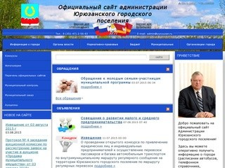 Yuryuzan.ru