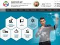 КАМСКИЙ ЦКР - Камский центр кластерного развития  малого и среднего предпринимательства