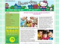 Интернет магазин детской одежды - dilybom