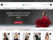 женская одежда, женская одежда в Украине, интернет-магазин женской одежды, купить женскую одежду, купить женскую одежду по низкой цене. (Украина, Киевская область, Киев)