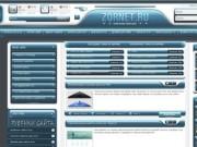 Создание сайта а также скрипты и шаблоны к нему. На хостинге UCOZ конструктор. (Россия, Тюменская область, Ишим)