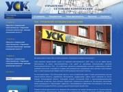 Управление сетевыми комплексами, электросетевая компания спб петербург уск сертолово