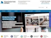 ТехноМонтаж -  монтаж видеонаблюдения, систем безапастности (Россия, Башкортостан, Уфа)