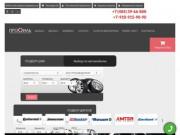 Купить диски и шины в Обнинске по выгодным ценам