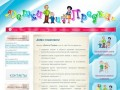 Детки и Предки - центр иностранных языков для детей и взрослых