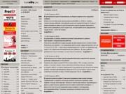 Komcity.ru — городской сервер Комсомольска-на-Амуре.