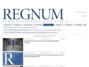 Belarus.regnum.ru