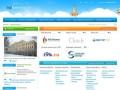 Главные новости и события Костромы, каталог предприятий, фото и видео