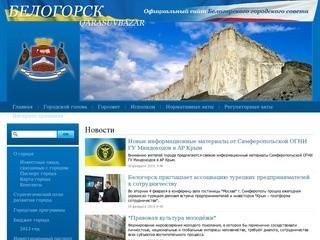Belogorsk.crimea.ua