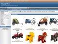 Киндер Молл - Магазин детских товаров Киндер Молл.Огромный выбор товаров для детей в Москве