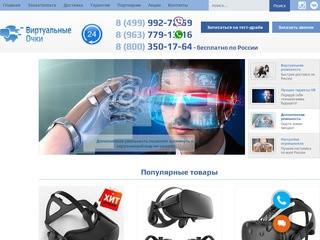 В нашем интернет-магазине есть большой ассортимент товаров как в наличии, так и по предзаказу. (Россия, Московская область, Москва)