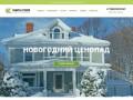 Кирпо-Строй / Строительство домов под ключ в Нижнем Новгороде
