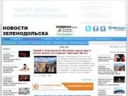 Zpravda.ru