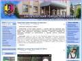 Официальный сайт Лисичанска