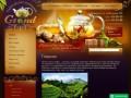 Продажа элитных сортов чая и кофе,сопутствующих товаров и сувениров (Россия, Алтай, Барнаул)