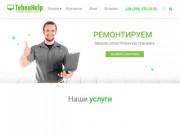Tehnohelp - услуги по ремонту бытовой и электро техники в Киеве (Украина, Киевская область, Киев)
