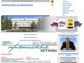 Новороссийск без бюрократии - Социальный муниципальный проект