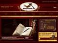 На сайте pozakony.ru вы найдете информацию о том, какие юридические услуги предоставляет наша компания, кроме того Вы найдете много познаваемой и интересной юридической информации