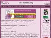 Ежегодное информационное издание «Регион 47-78» (Россия, Ленинградская область, г. Санкт-Петербург)