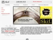Skif - Арочные Технологии предлагает: арки в дизайне прихожей