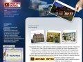 Td-elektrosklad.ru — Электросклад - электротовары, Владикавказ - О компании
