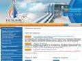 Гильдия СРО проетировщиков предлагает свои услуги: СРО проектирование и другое в Москве