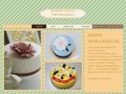"""Tortikidoma.ru """"ТОРТИКИДОМА"""" торты на заказ Бутово торты Бутово"""