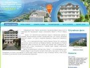 Курорт Сочи, отдых в Адлере, отель Ковчег рядом с морем