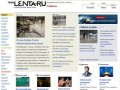 Lenta.ru - издание Rambler Media Group (лента ру - online новости)