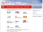 Комплексный центр социального обслуживания населения Купинского района Новосибирской области