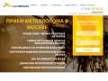 Прием лома цветных и черных металлов. Демонтаж металлоконструкций. (Россия, Московская область, Москва)