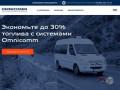 Спутниковый мониторинг транспорта в Новосибирске