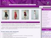Выпускные платья ОПТОМ от производителя | Вечерние Платья ОПТ