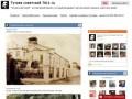 Тутаев советский - фотографии города советского периода на 7611.ru