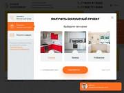 Кухни на заказ в  Сыктывкаре - цены от 35 000 руб